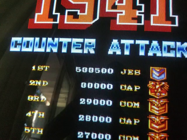JES: 1941: Counter Attack (Arcade Emulated / M.A.M.E.) 533,500 points on 2018-05-22 12:58:09