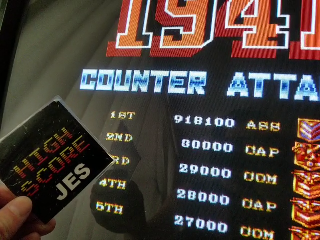 JES: 1941: Counter Attack (Arcade Emulated / M.A.M.E.) 918,100 points on 2018-06-01 16:42:23