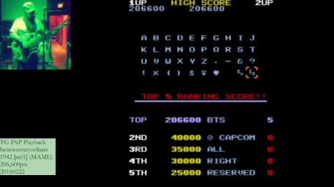 bensweeneyonbass: 1942 [1942] (Arcade Emulated / M.A.M.E.) 206,600 points on 2016-02-25 08:04:55