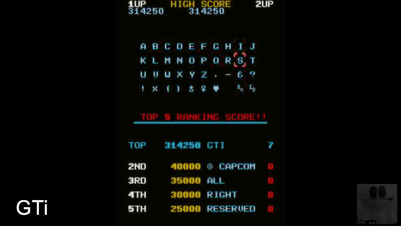 GTibel: 1942 [1942] (Arcade Emulated / M.A.M.E.) 314,250 points on 2020-06-10 09:38:13