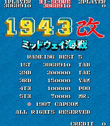 Event: 1943 Kai: Midway Kaisen [Japan] [1943kai] (Arcade Emulated / M.A.M.E.) 3,868,910 points on 2016-06-29 23:23:16