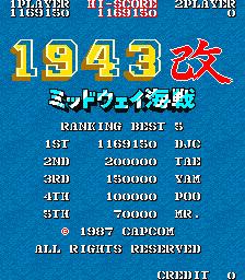 derek: 1943 Kai: Midway Kaisen [Japan] [1943kai] (Arcade Emulated / M.A.M.E.) 1,169,150 points on 2017-04-11 20:09:45