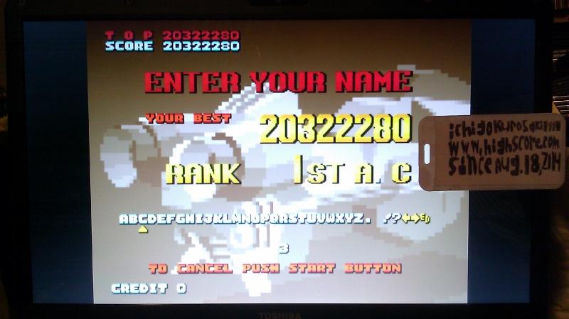 A.B. Cop [abcop] 20,322,280 points