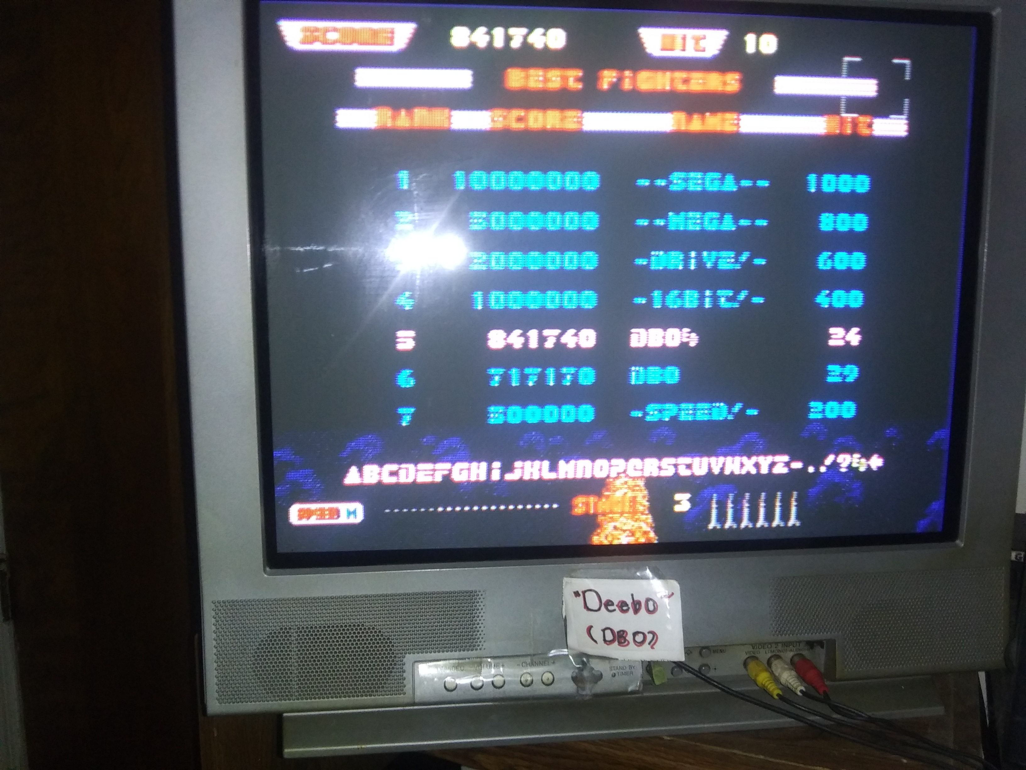 Deebo: After Burner 2 [Hard] (Sega Genesis / MegaDrive) 841,740 points on 2019-07-17 00:18:00