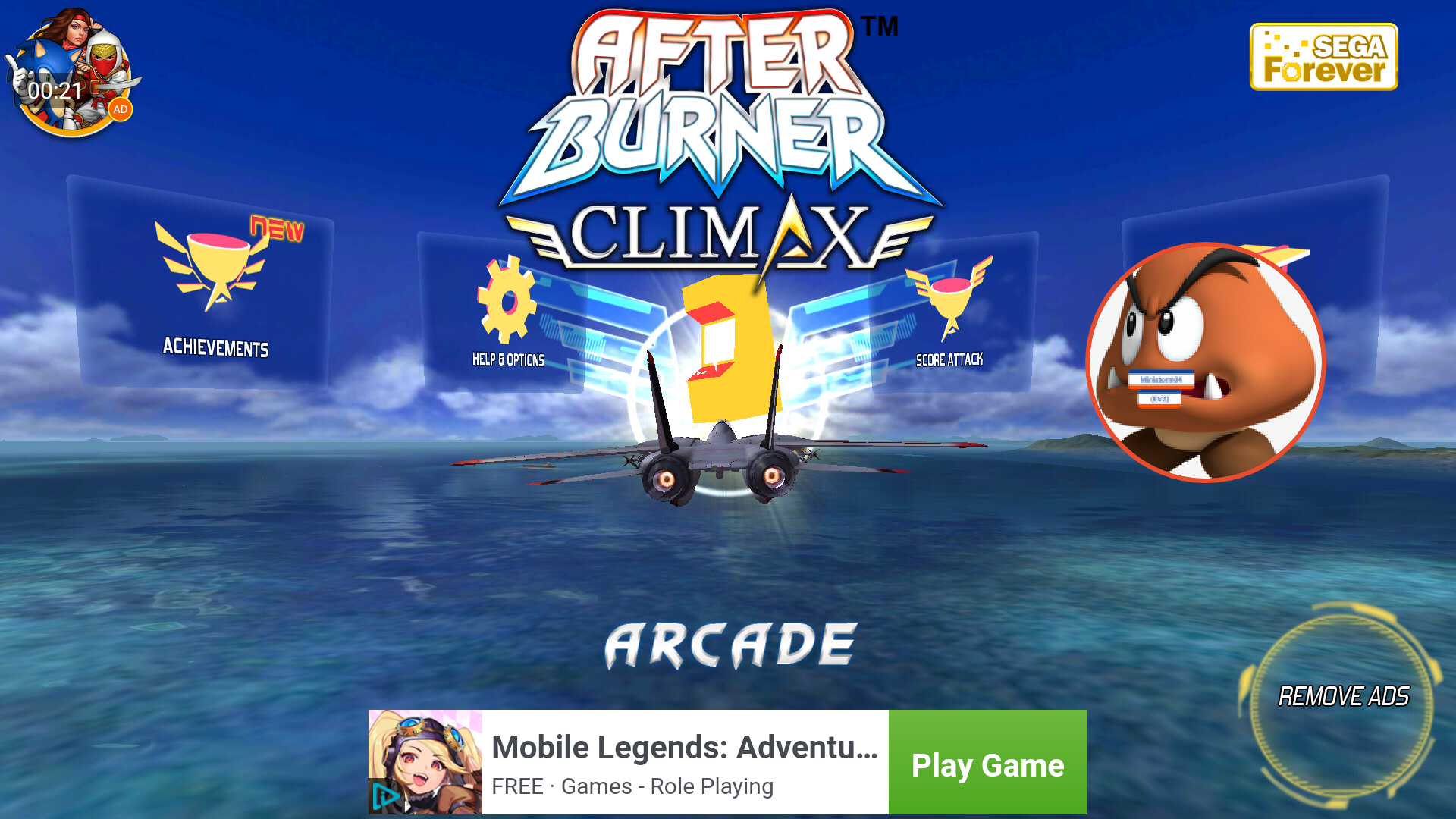 After Burner Climax 69,298 points