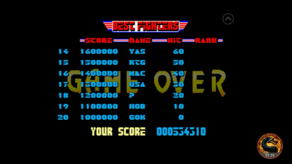 omargeddon: After Burner [Sega 32X] (Sega Genesis / MegaDrive Emulated) 534,310 points on 2018-08-25 13:37:56