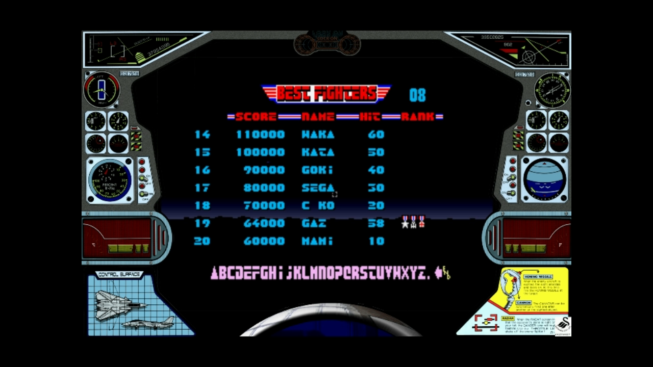 After Burner [aburner] 64,000 points