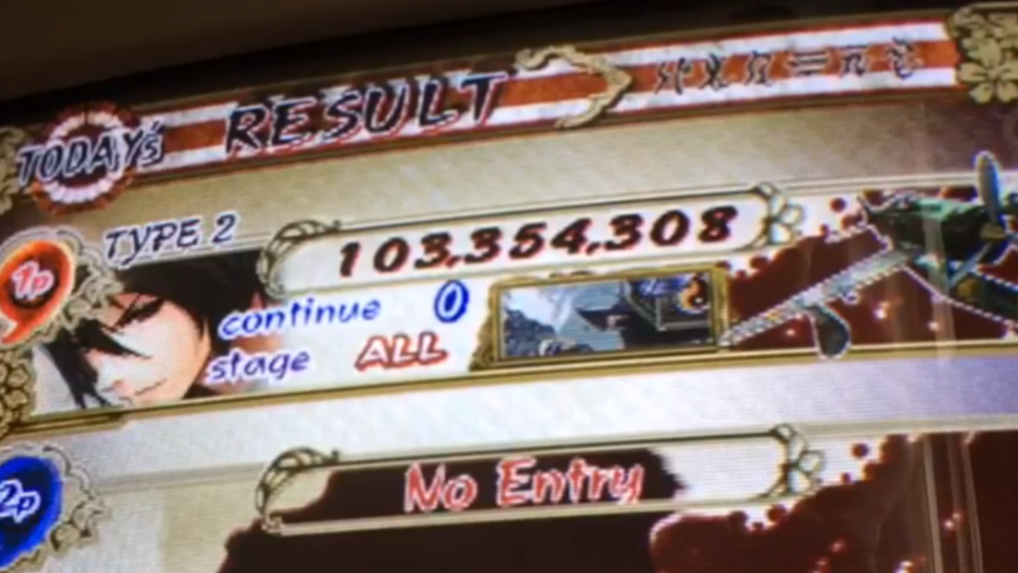 Akai Katana 103,354,308 points