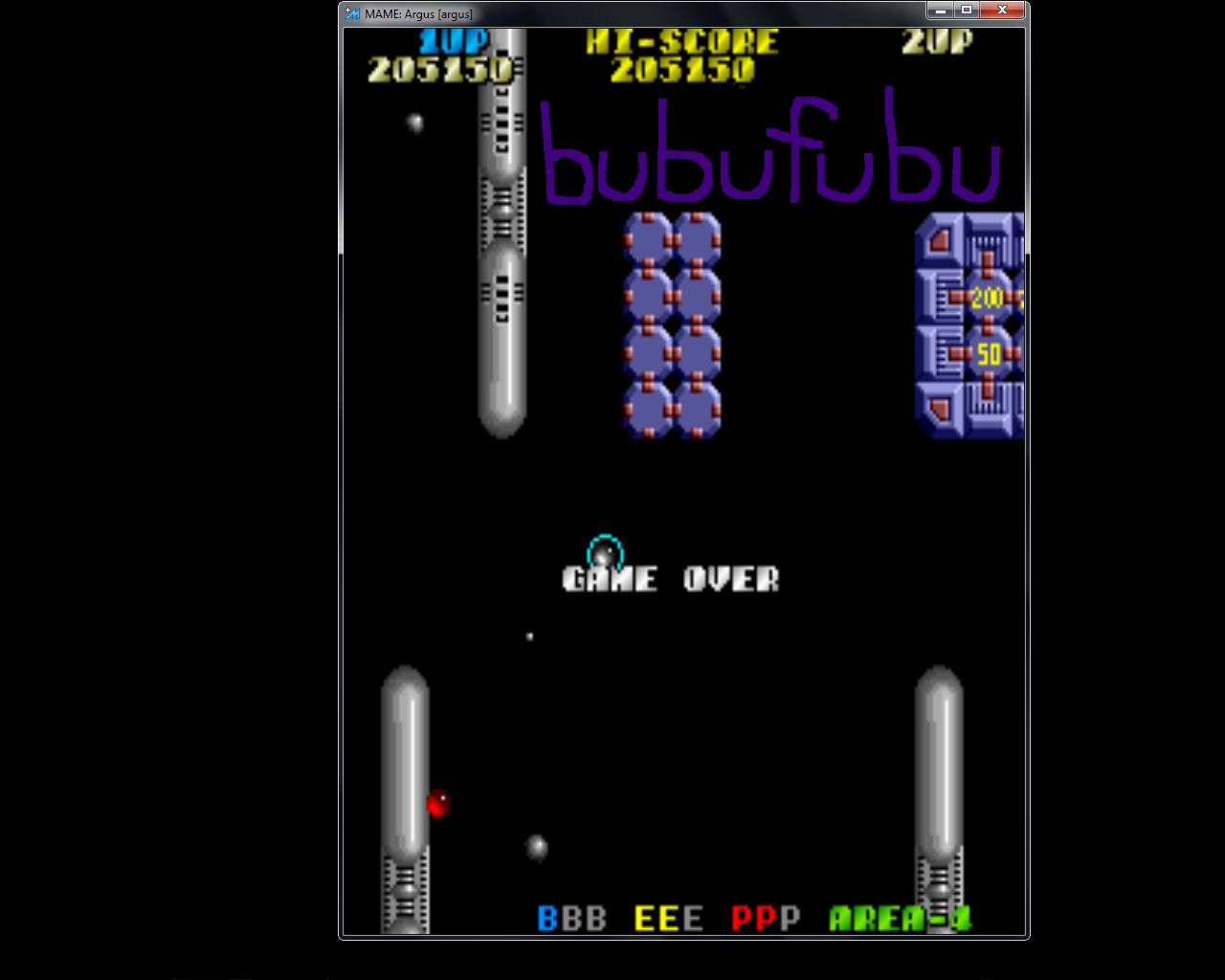 bubufubu: Argus [argus] (Arcade Emulated / M.A.M.E.) 205,150 points on 2015-07-14 16:08:21