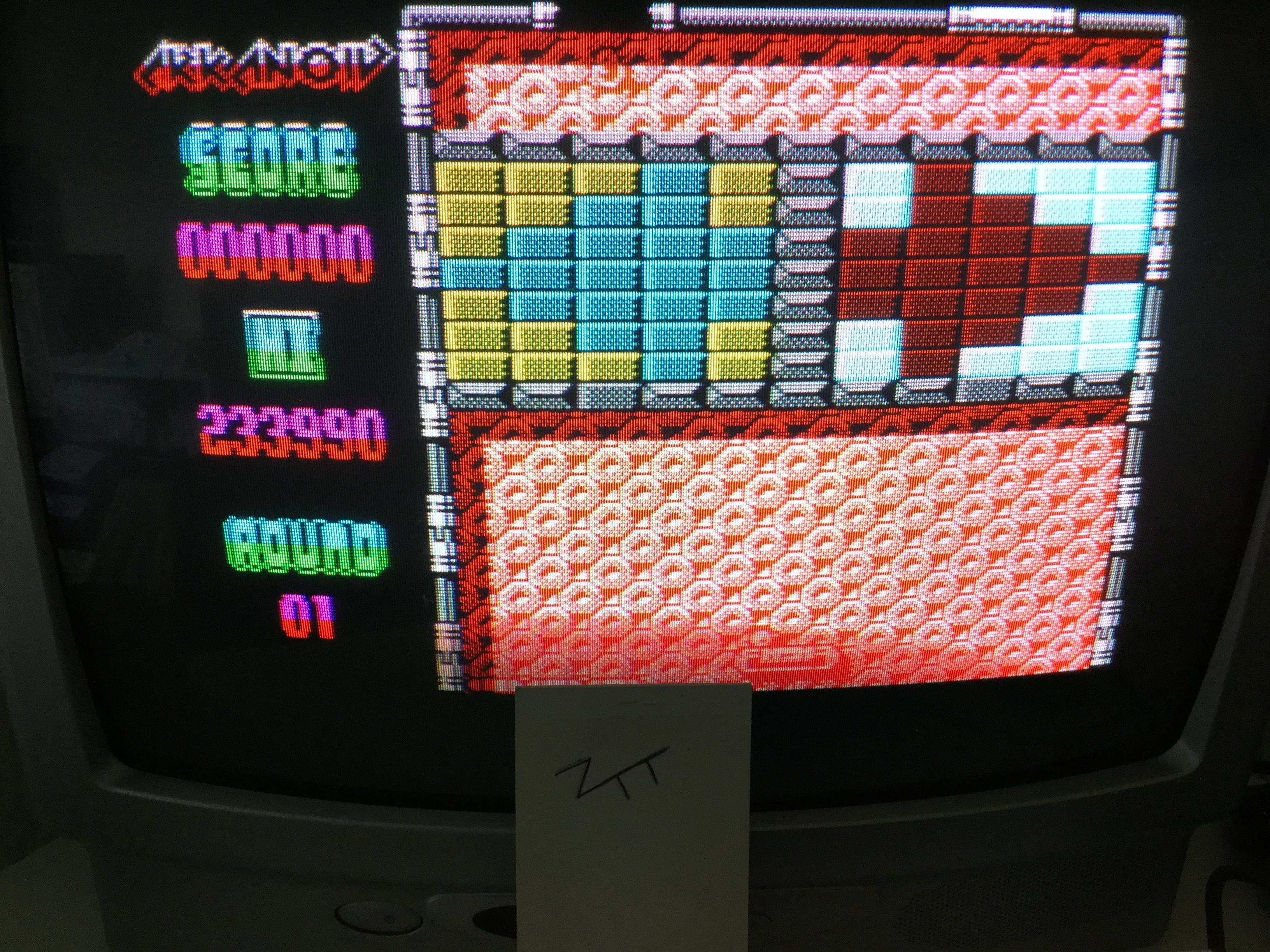 Frankie: Arkanoid: Revenge of Doh (ZX Spectrum) 233,990 points on 2017-06-25 04:57:34
