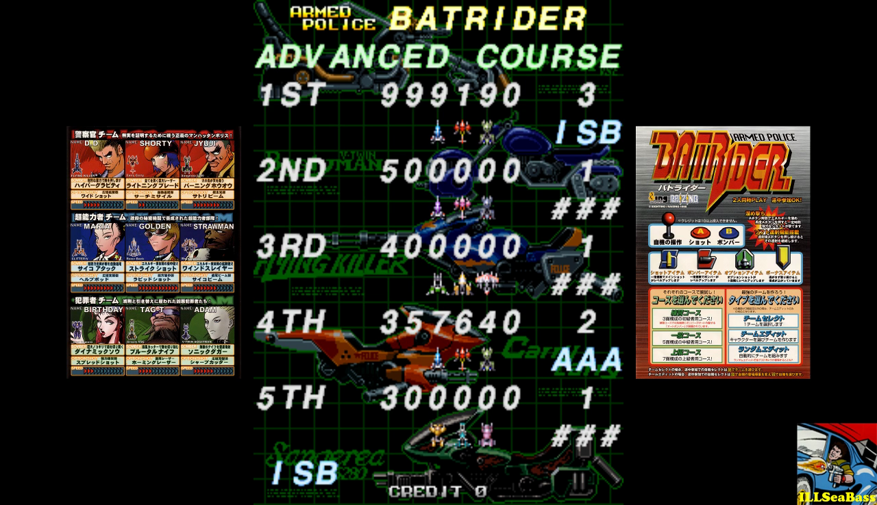 ILLSeaBass: Armed Police Batrider: Advance [batrider] (Arcade Emulated / M.A.M.E.) 999,190 points on 2016-11-27 21:53:18