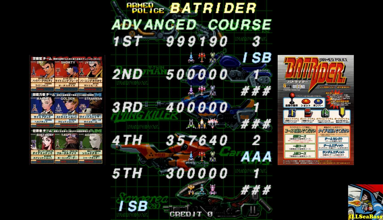 Armed Police Batrider: Advance [batrider] 999,190 points