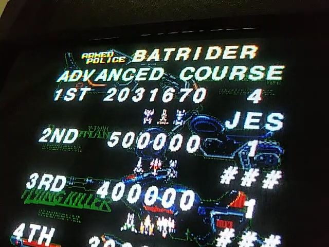 JES: Armed Police Batrider: Advance [batrider] (Arcade Emulated / M.A.M.E.) 2,031,670 points on 2018-06-24 03:21:50