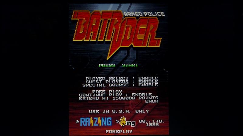 Armed Police Batrider: Special [batrider] 755,700 points
