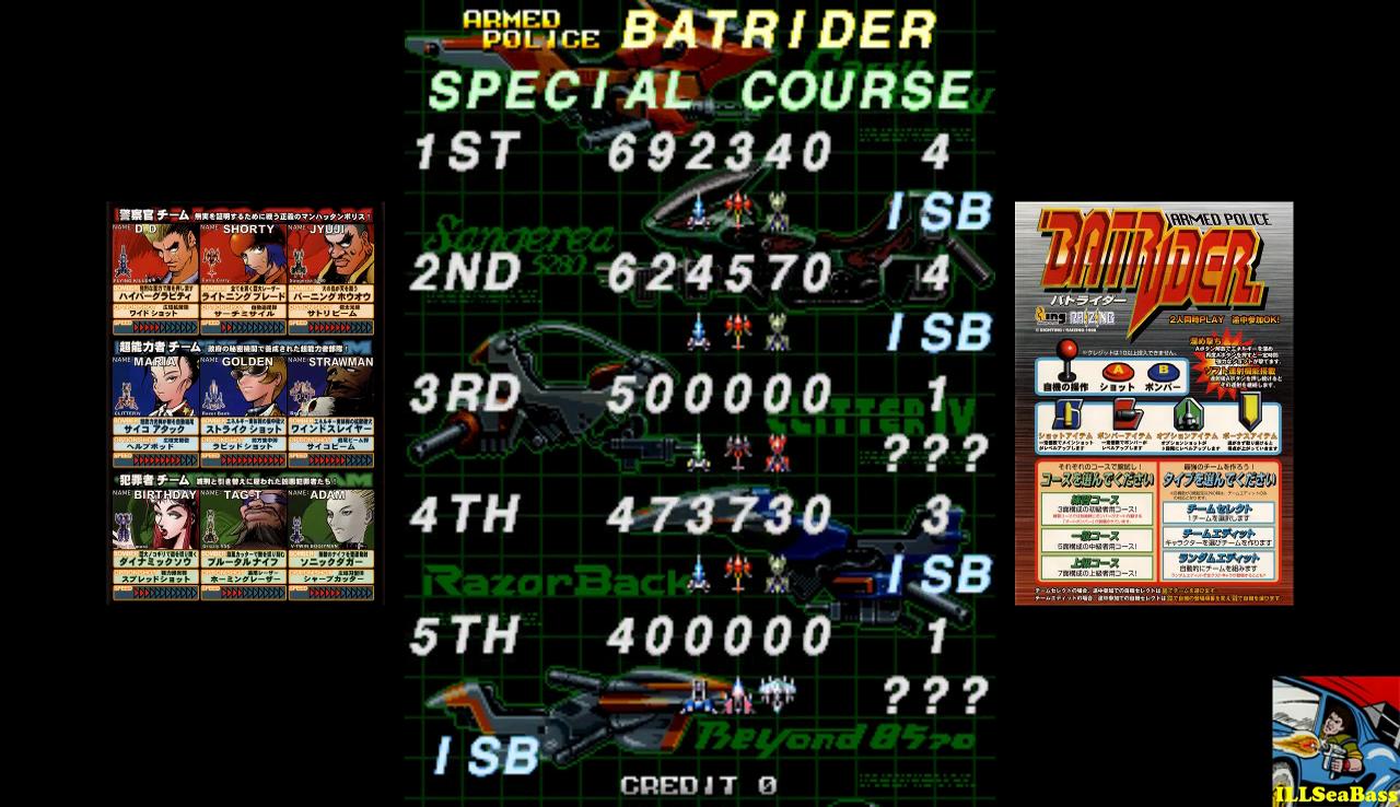 Armed Police Batrider: Special [batrider] 692,340 points