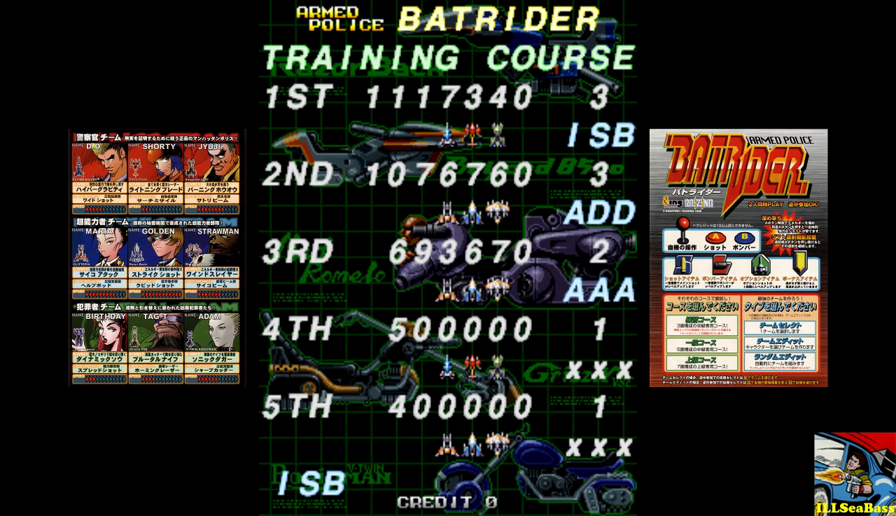 Armed Police Batrider: Training [batrider] 1,117,340 points