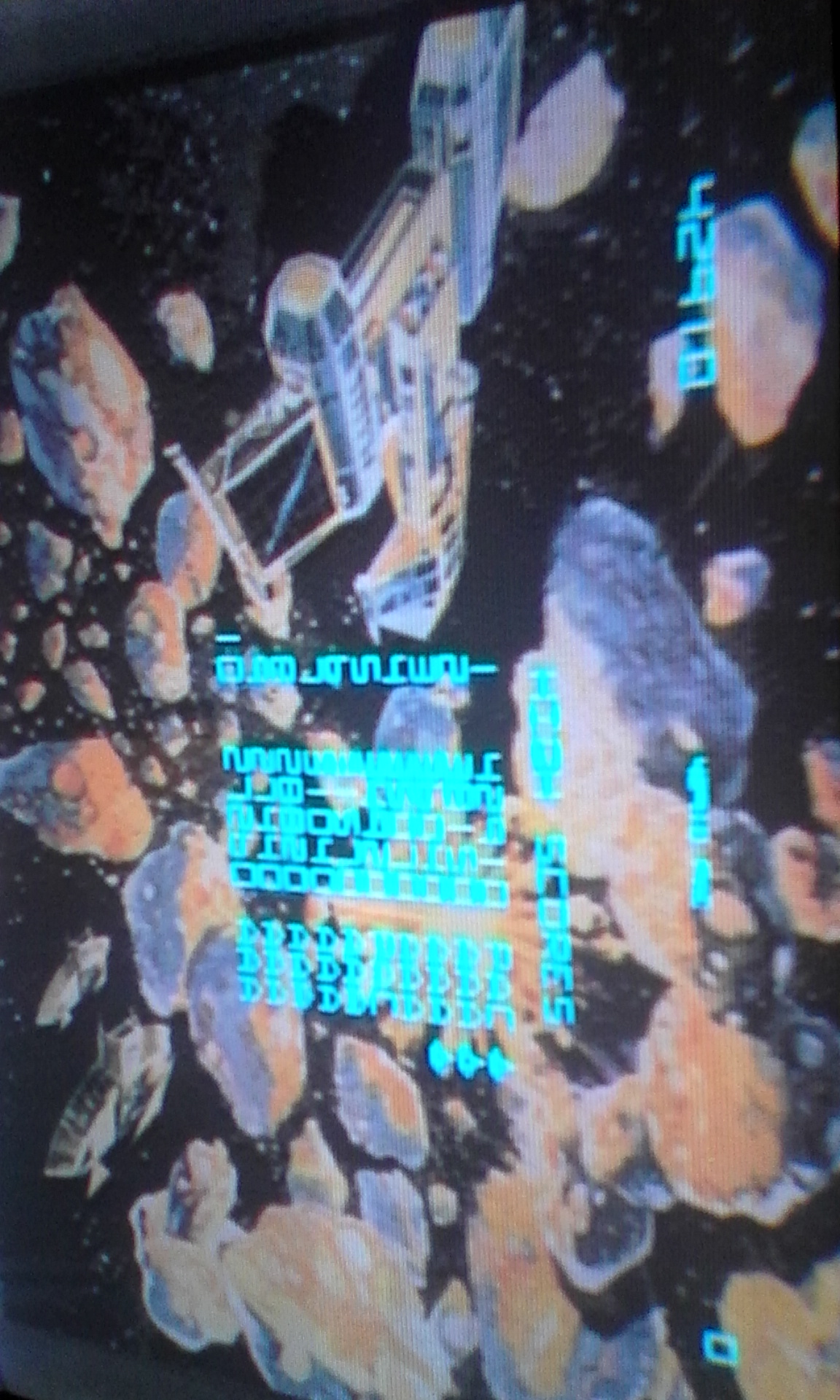 Asteroids Deluxe 42,910 points