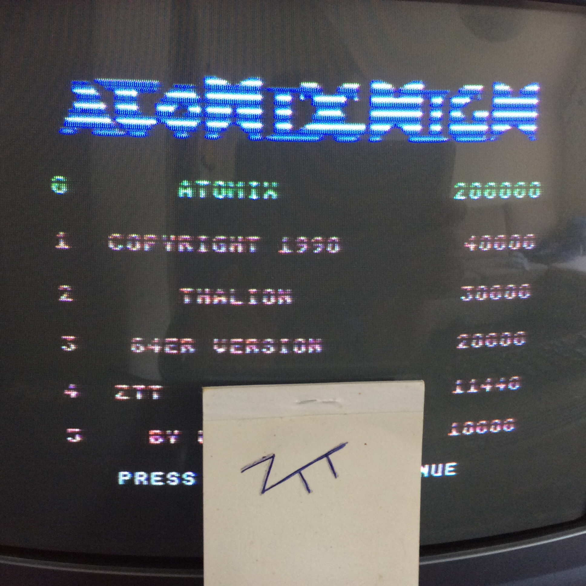 Frankie: Atomix [Easy] (Commodore 64) 11,440 points on 2016-05-29 04:14:46