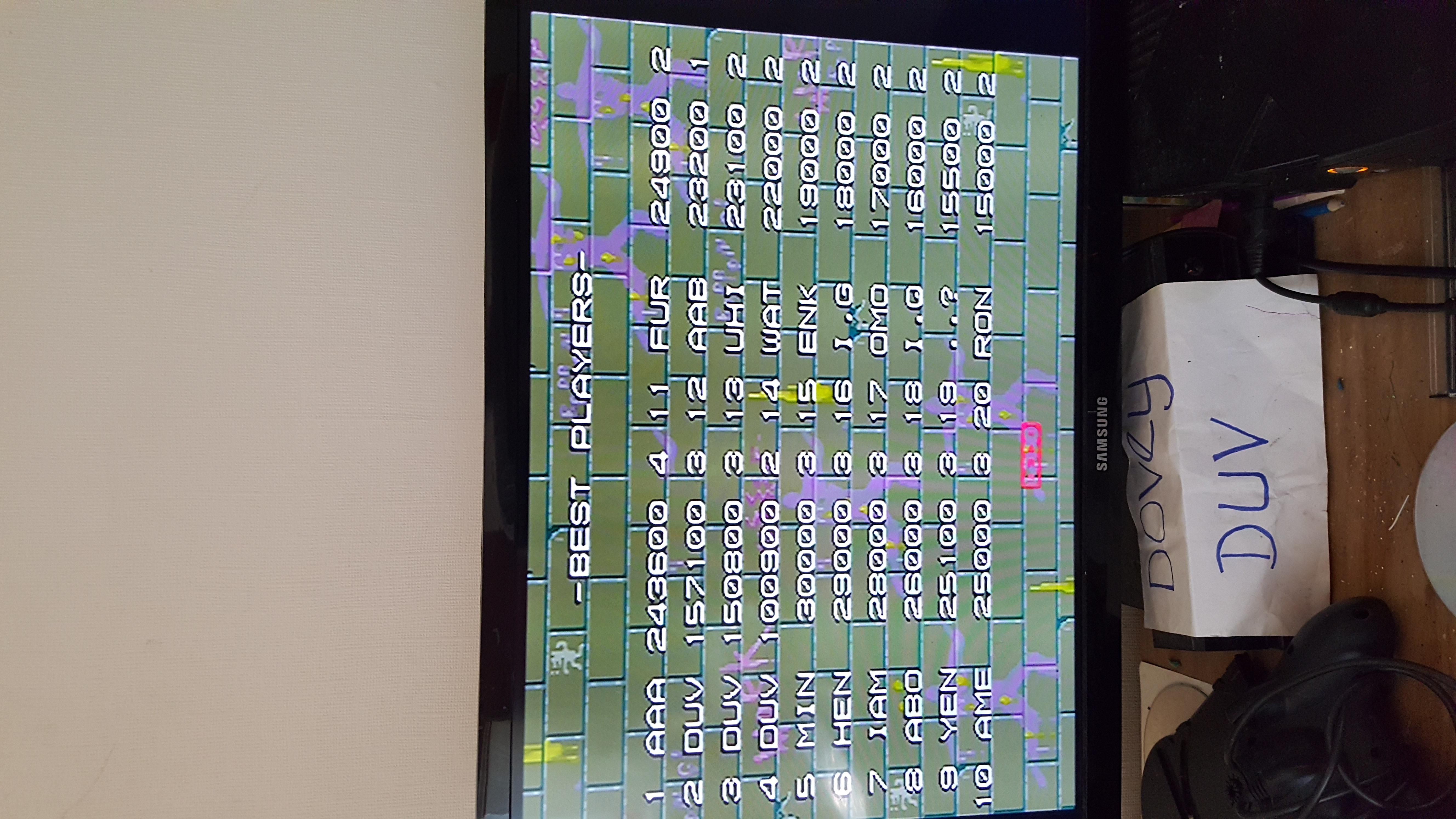 Bad Dudes Vs. DragonNinja 157,100 points