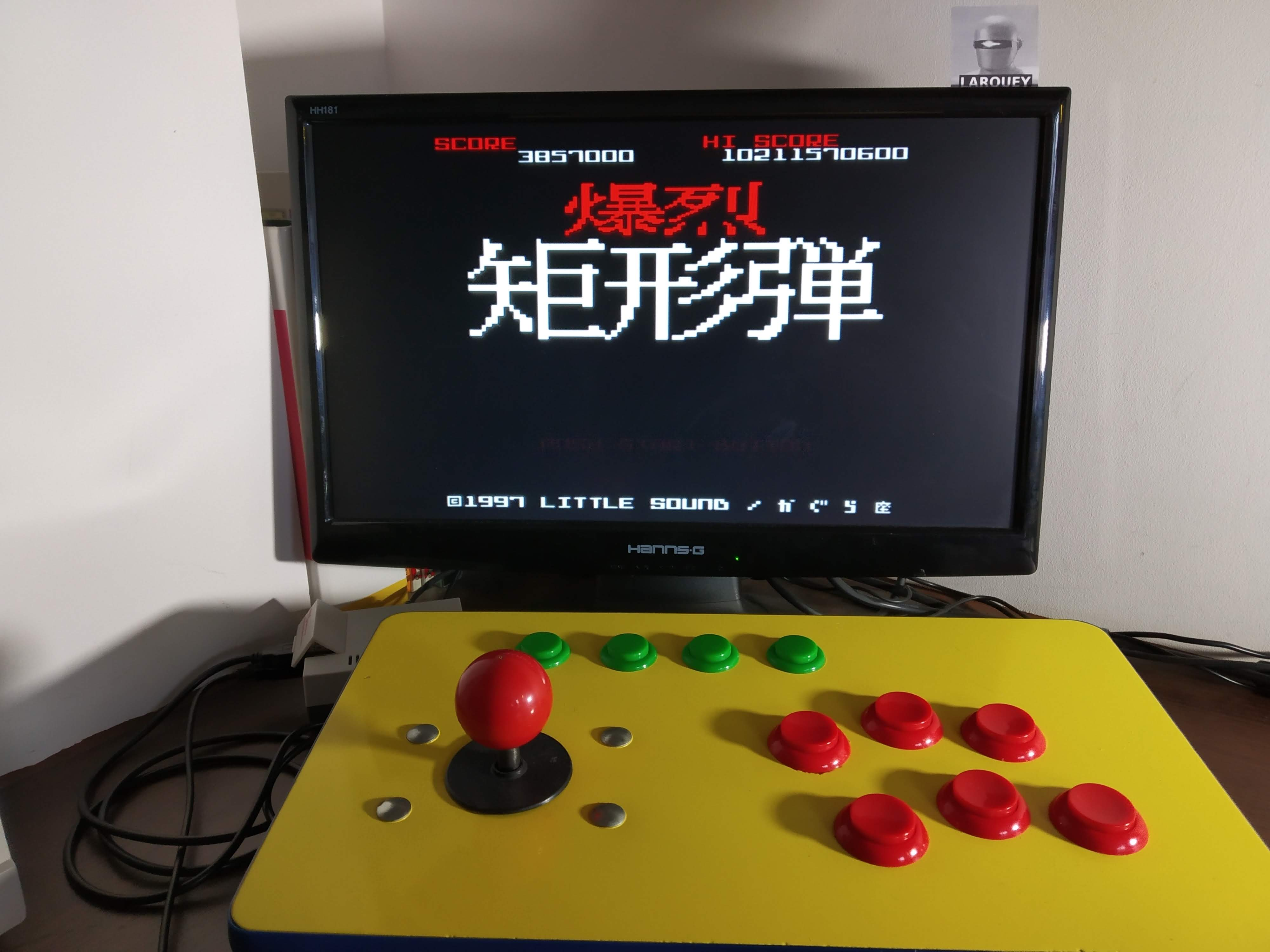 Larquey: Bakuretsu Kukeidan (Sharp X68000 Emulated) 3,857,000 points on 2019-12-27 03:53:48