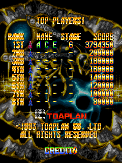 Dumple: Batsugun: Special Version [batsugunsp] (Arcade Emulated / M.A.M.E.) 3,794,350 points on 2018-05-12 09:07:07