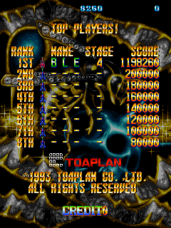 Batsugun [batsugun] 1,198,260 points