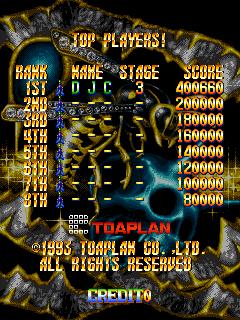 derek: Batsugun [batsugun] (Arcade Emulated / M.A.M.E.) 400,660 points on 2016-08-05 17:28:44