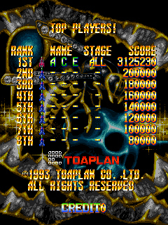 Dumple: Batsugun [batsugun] (Arcade Emulated / M.A.M.E.) 3,125,230 points on 2018-05-26 09:26:12