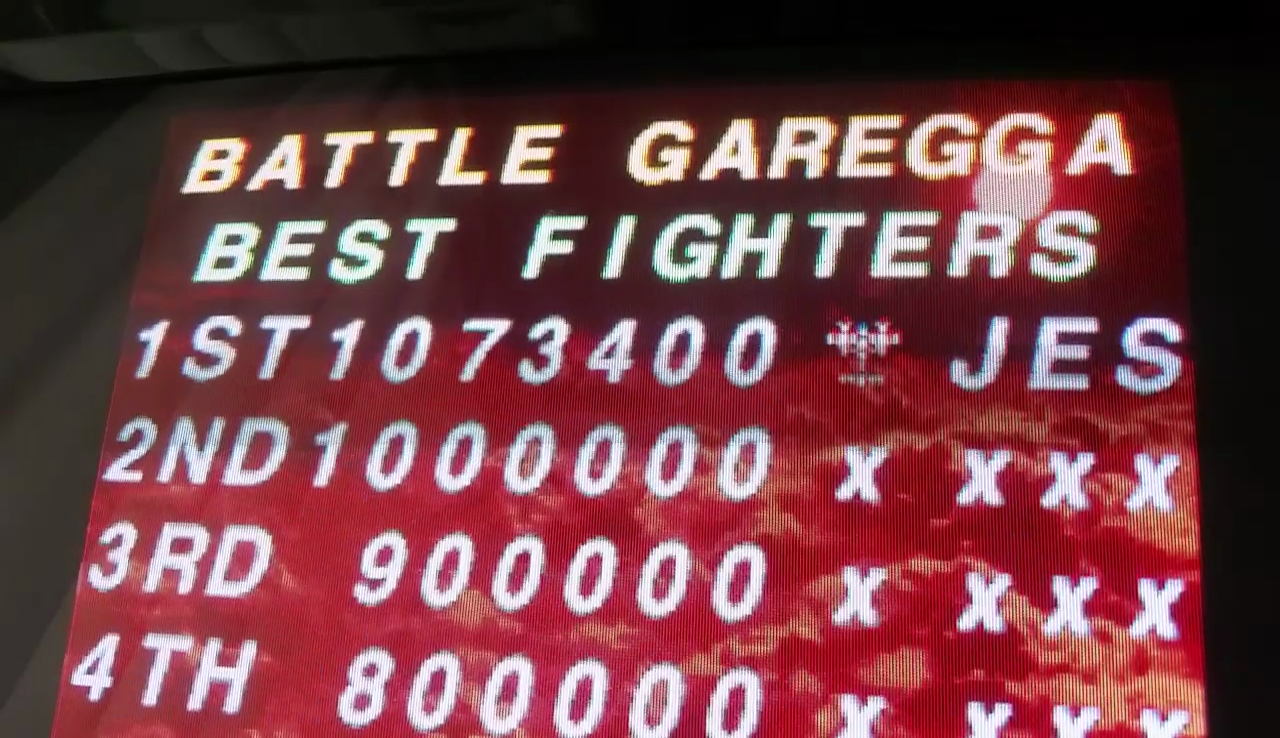 JES: Battle Garegga [bgaregga] (Arcade Emulated / M.A.M.E.) 1,073,400 points on 2017-05-21 01:38:09