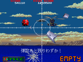 GAMES: Battle Shark (Arcade) 1,259,500 points on 2020-02-04 08:40:53