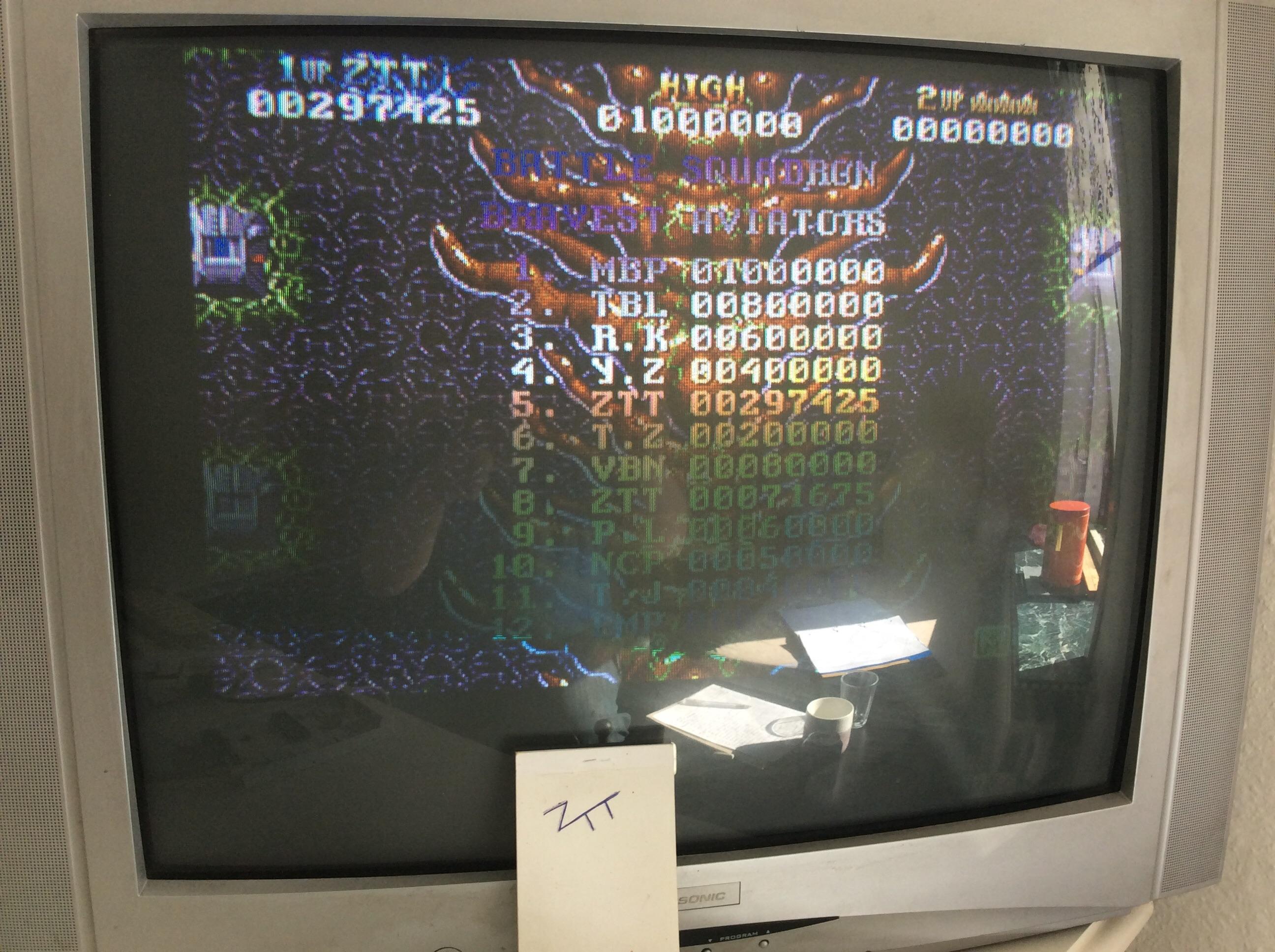 Frankie: Battle Squadron (Amiga) 297,425 points on 2016-07-24 02:44:20
