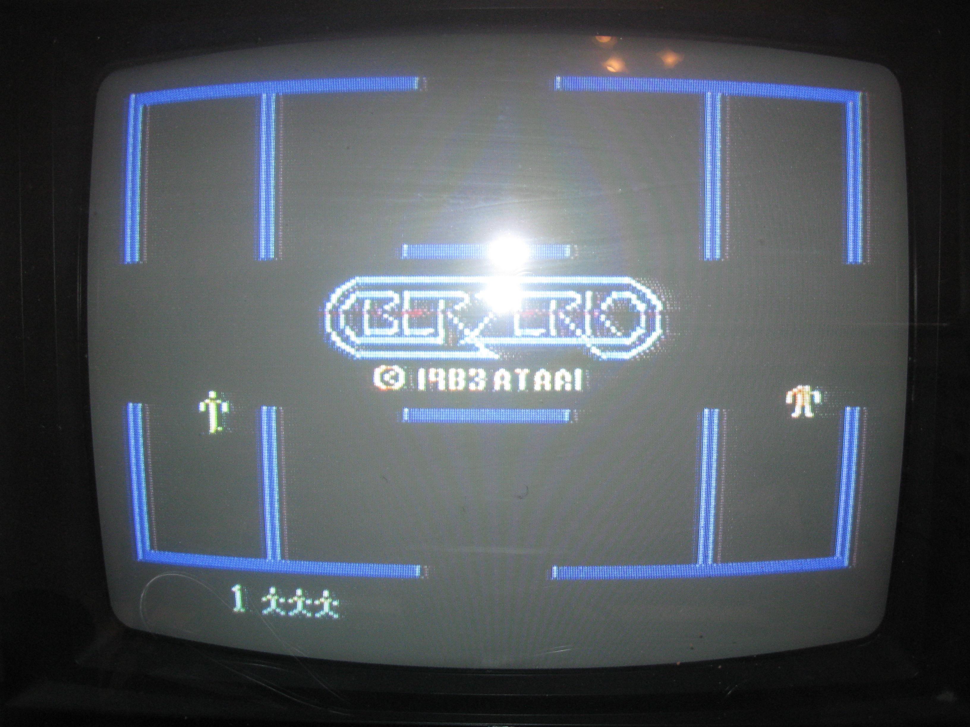 Berzerk: Game 1 11,970 points