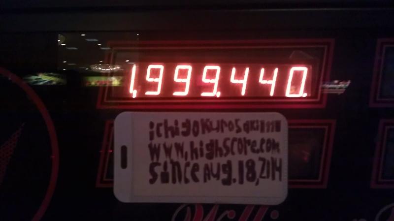Big Guns 1,999,440 points