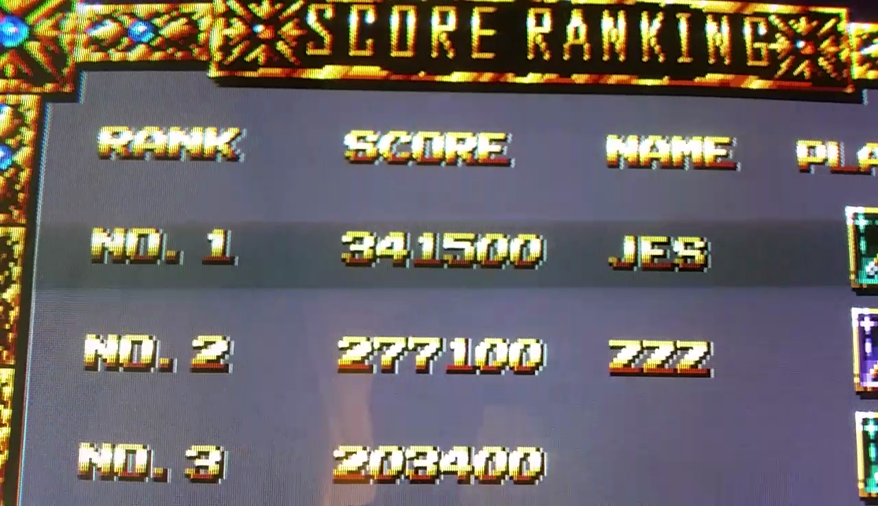 JES: Blade Master [bmaster] (Arcade Emulated / M.A.M.E.) 341,500 points on 2017-03-28 16:02:51