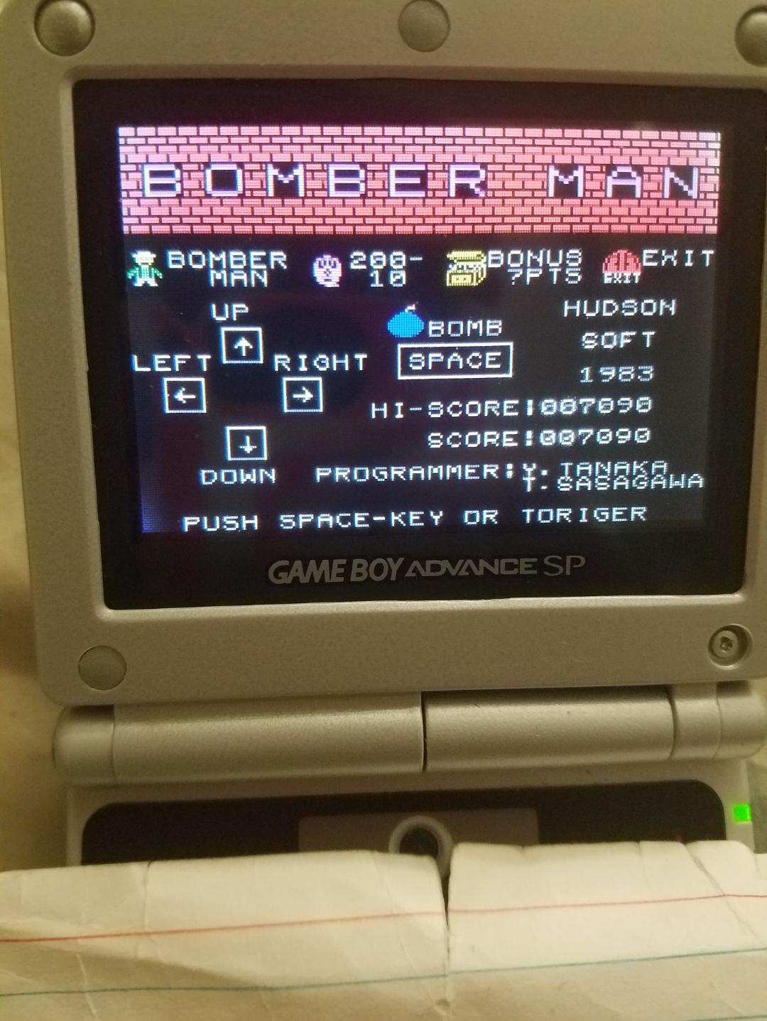 Bomberman 7,090 points