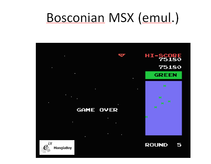MangiaBoy: Bosconian (MSX Emulated) 75,180 points on 2015-12-30 13:31:35