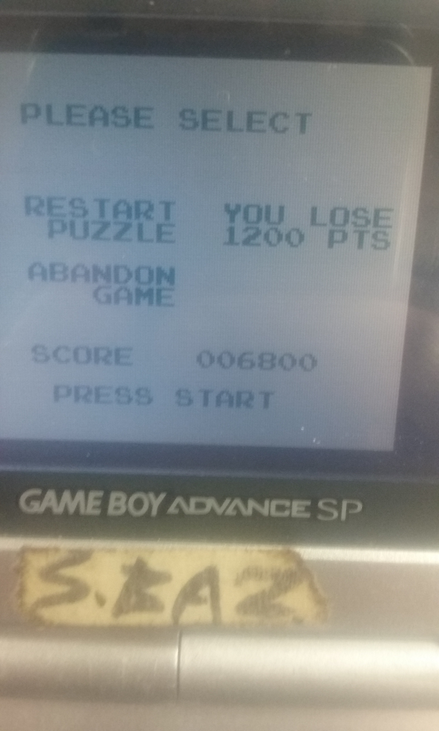 S.BAZ: Brain-Bender [Easy] (Game Boy) 6,800 points on 2020-06-04 15:13:44