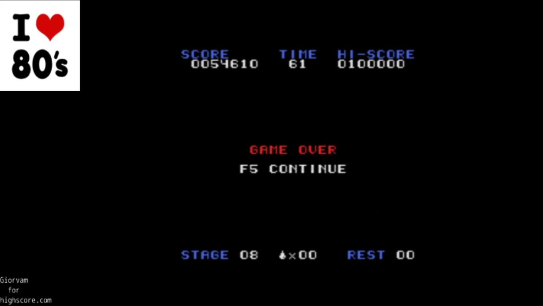 Giorvam: British Bob (MSX Emulated) 54,610 points on 2020-01-22 13:54:39