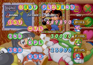 Mantalow: Bubble Bobble II (Arcade Emulated / M.A.M.E.) 689,890 points on 2015-07-14 02:21:09