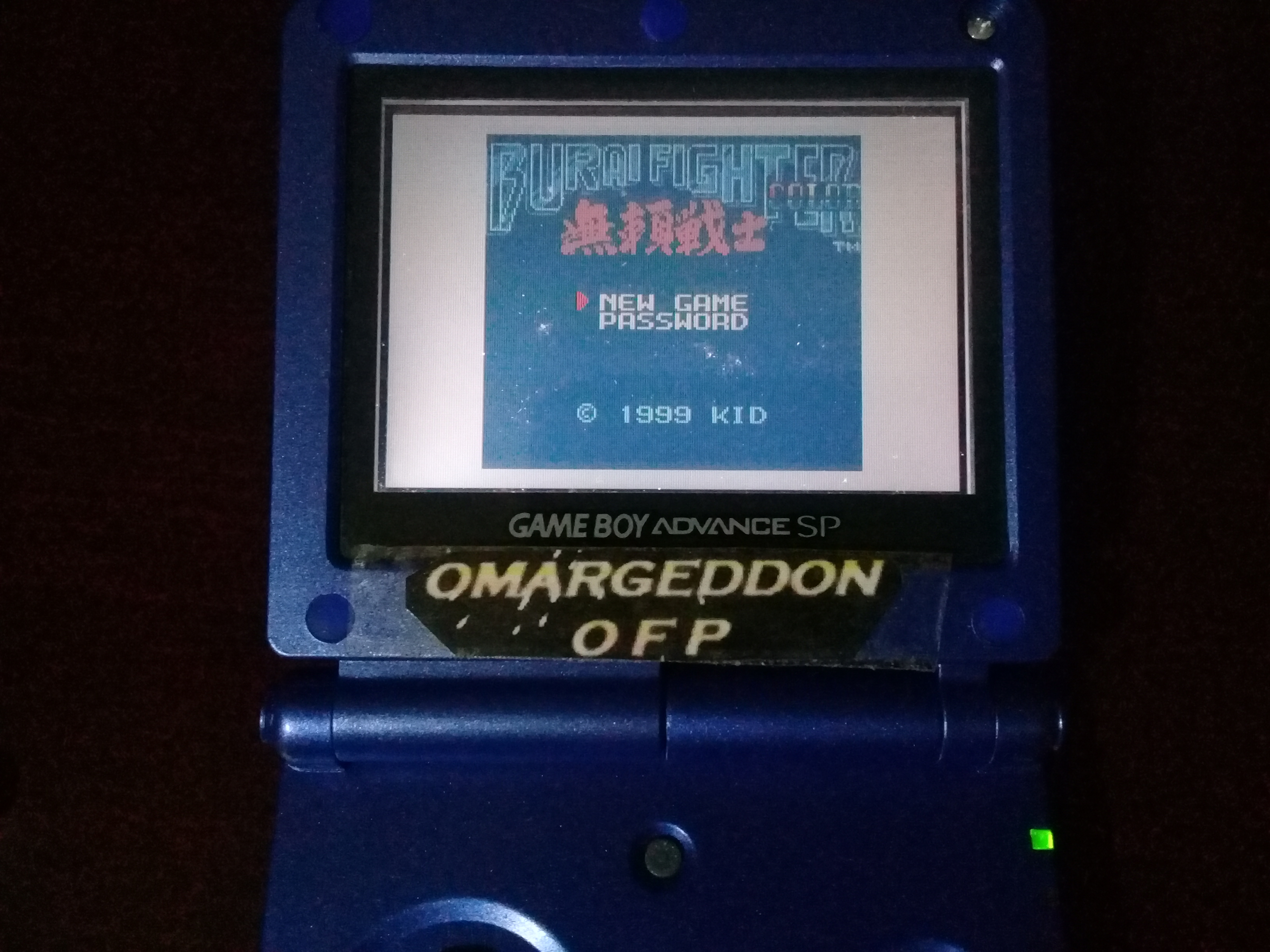omargeddon: Burai Fighter Color [Ace] (Game Boy Color) 47,120 points on 2020-12-25 19:56:13