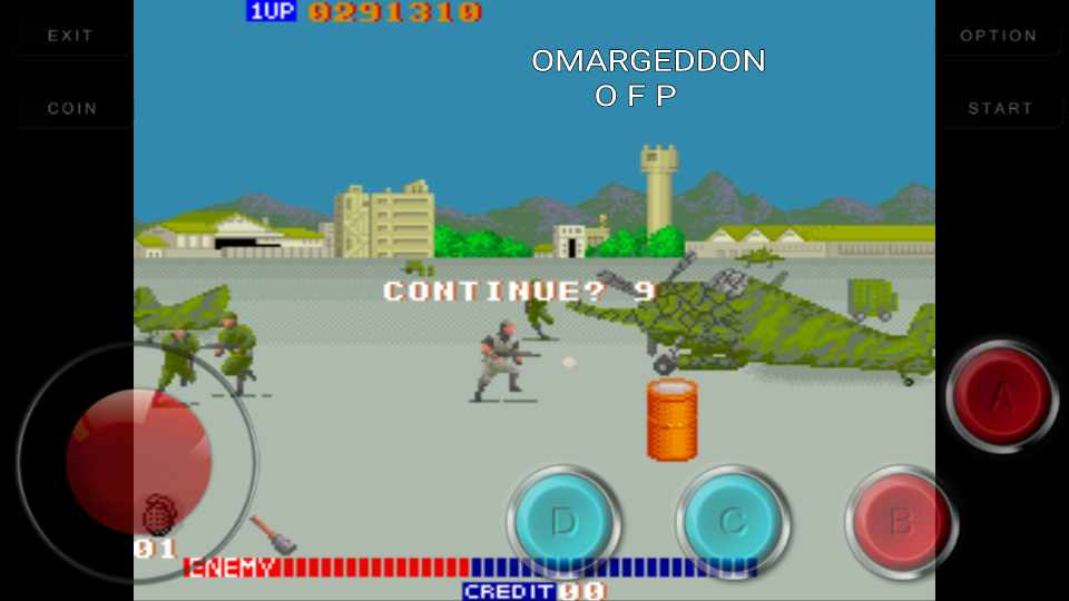 omargeddon: Cabal (Arcade Emulated / M.A.M.E.) 291,310 points on 2016-09-21 23:50:16