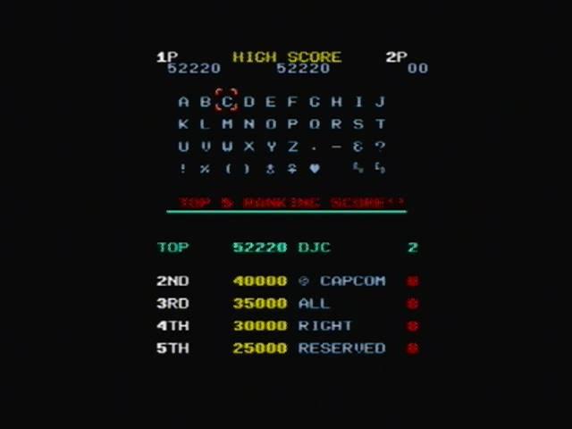 derek: Capcom Classics Vol 1: 1942 (Playstation 2) 52,220 points on 2016-03-05 22:48:51