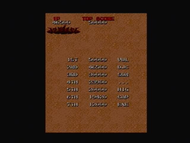 derek: Capcom Classics Vol 1: Commando (Playstation 2) 46,500 points on 2016-03-09 13:14:28