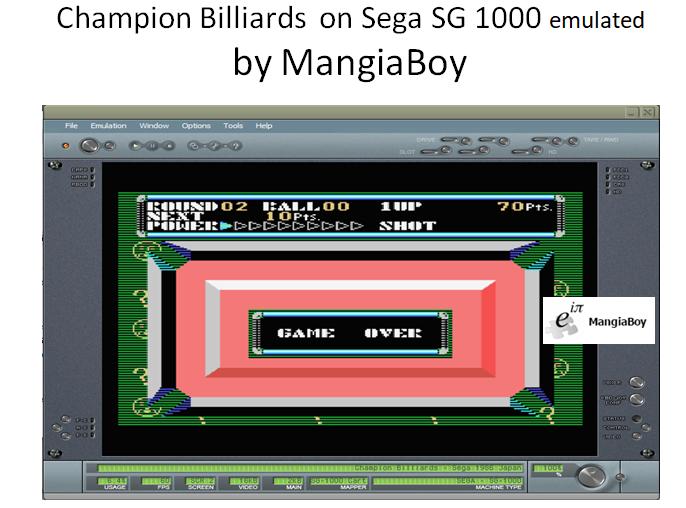 MangiaBoy: Champion Billiards (Sega SG-1000 Emulated) 70 points on 2018-12-15 16:03:39