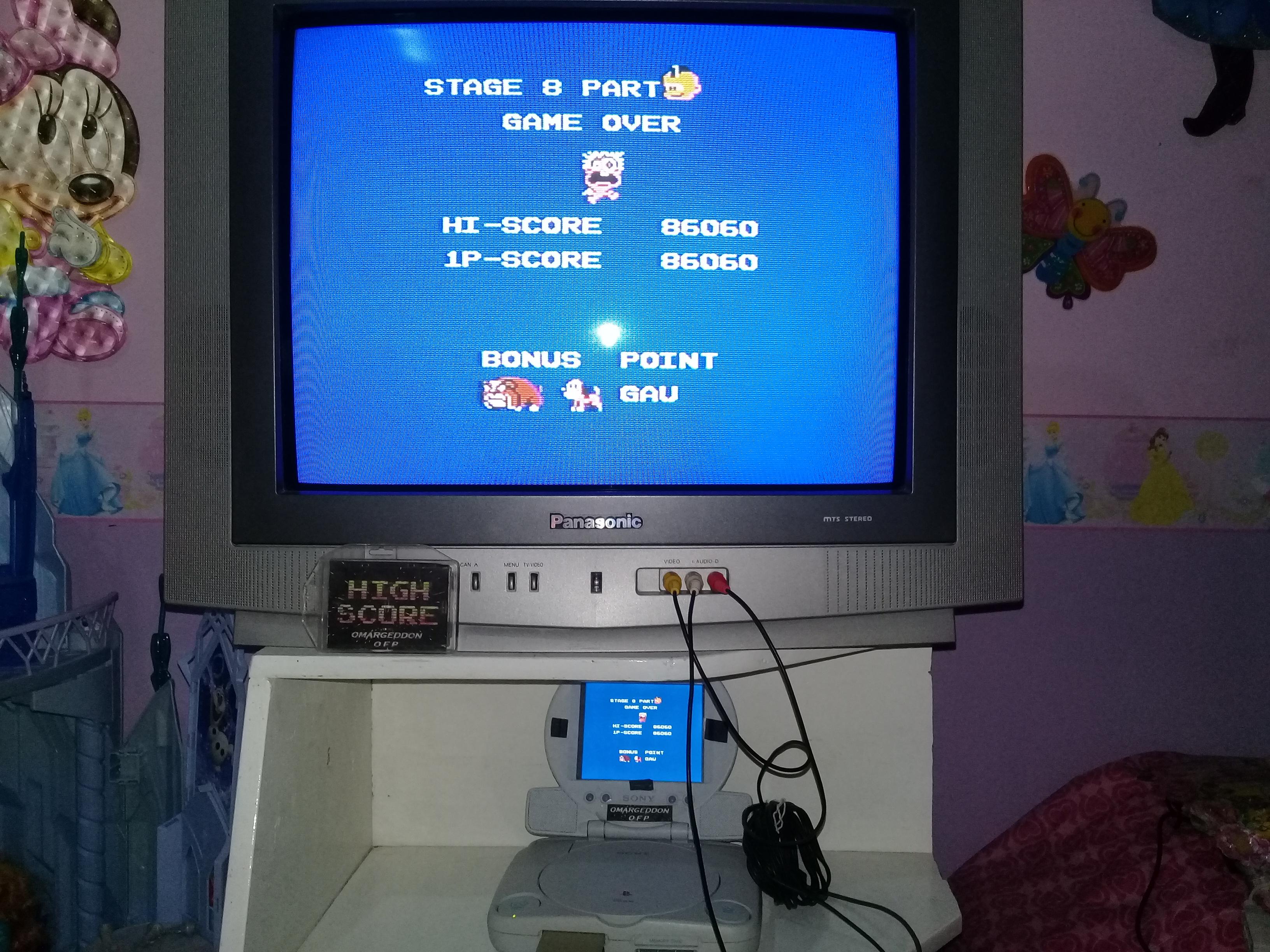 omargeddon: Chubby Cherub (NES/Famicom Emulated) 86,060 points on 2019-05-26 10:09:39