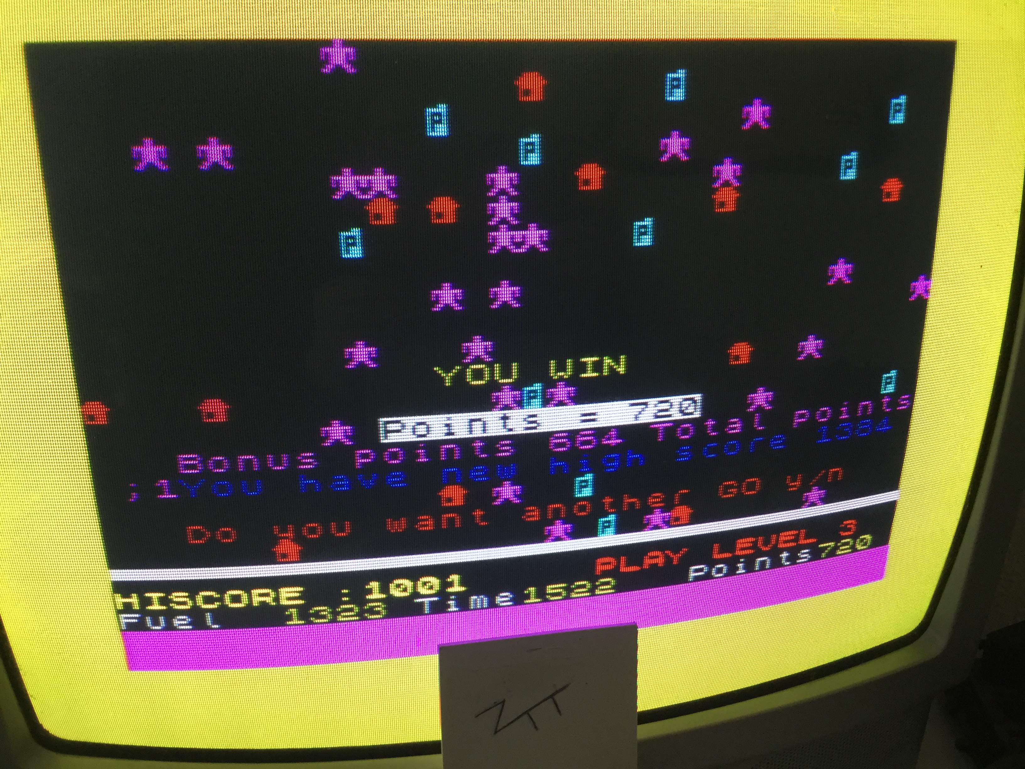 Frankie: Crash [Mogul Communications] [Level 3] (ZX Spectrum) 1,384 points on 2019-05-18 06:40:35