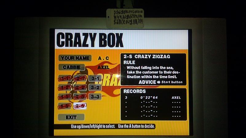 Crazy Taxi: Crazy Box: 2-S: Crazy ZigZag time of 0:00:22.64