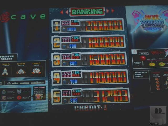 GTibel: Dangun Feveron / Fever SOS (Arcade Emulated / M.A.M.E.) 312,483 points on 2019-11-04 13:06:23
