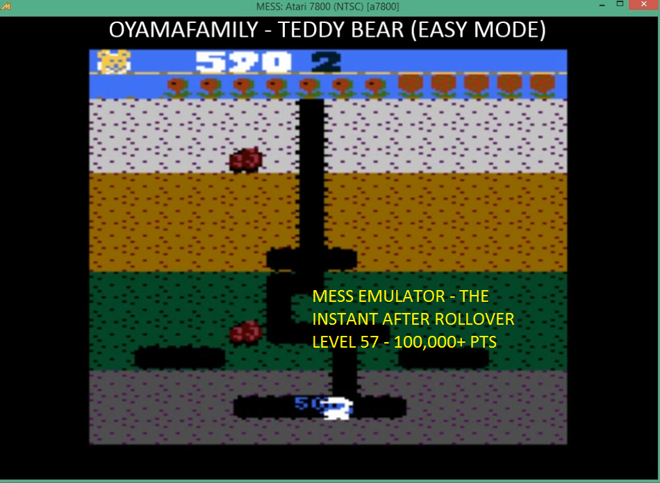 oyamafamily: Dig Dug: Teddy Bear (Atari 7800 Emulated) 116,490 points on 2016-02-28 19:53:38