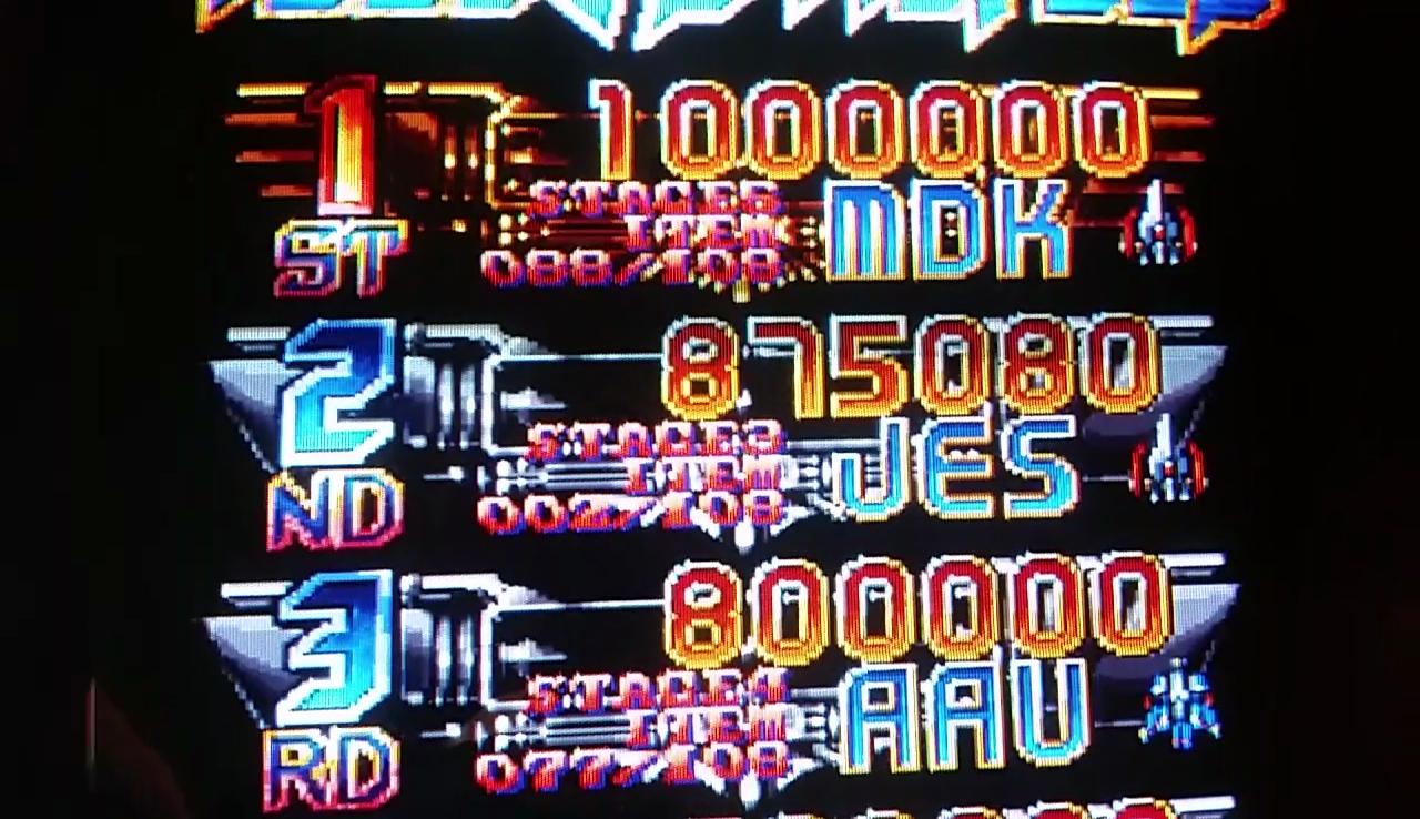 JES: Dimahoo [dimahoo] (Arcade Emulated / M.A.M.E.) 875,080 points on 2017-04-08 11:40:09